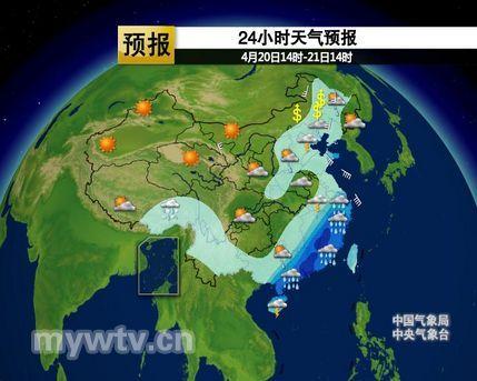东经历入汛以来最强降雨过程 明起雨势减弱_天气预报