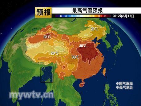 今日最高气温预报图-河南山东等地明日降温 济南骤降12