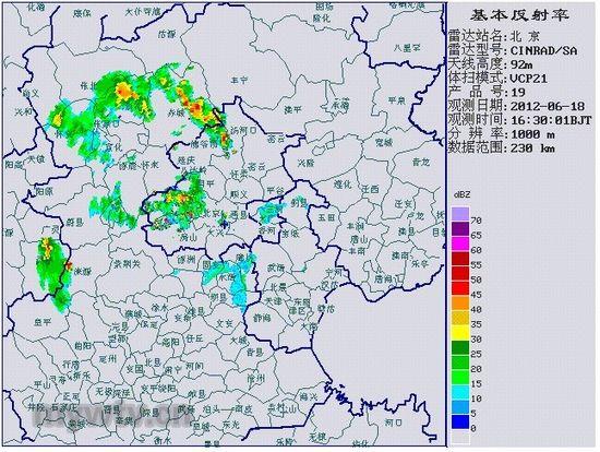 今晚北京西北部将迎雷雨天气 天气 天气预报