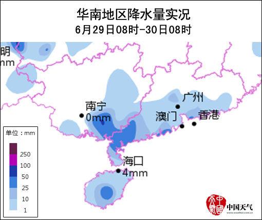 6月30日2时30分前后在广东省珠海市南水镇沿海登陆,登陆后迅速减弱,06
