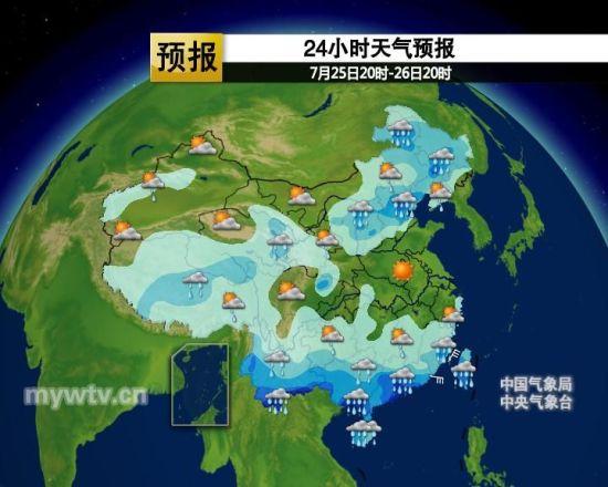 24小时天气预报(图片来源:中国气象视频网)-华南大部有大到暴雨