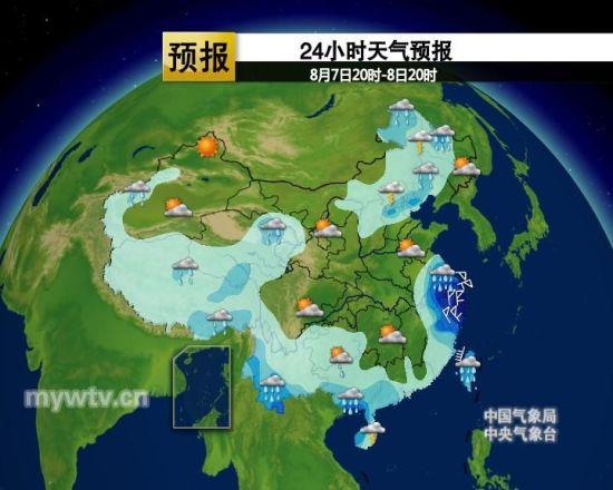 暴雨预警:浙江上海等地将有特大暴雨