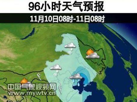 中国气象视频网11月7日讯 预计,本周五(9日),受冷空气影响,西北地区东部将率先迎来雨雪降温,甘肃、宁夏、陕西有小到中雪或雨夹雪。随后,冷空气将继续东移影响华北,山西、河北、北京、内蒙古也将在周五晚上至周六再次出现降雪天气,其中,山西北部、内蒙古中部、河北北部等地将有中雪,局地大到暴雪。