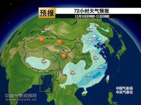 未来72小时全国天气预报-明后天起北方大部将再有雨雪降温天气