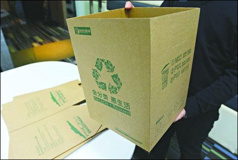 80后绿色创业 将携环保垃圾箱赴气候大会