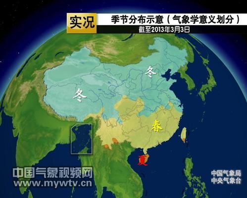 上海杭州南京等地或集体入春|入春图片