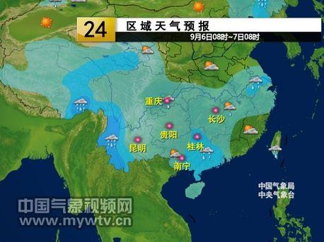天气预报地图