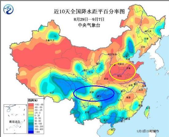 近期雨水偏爱重庆 冷落郑州图片