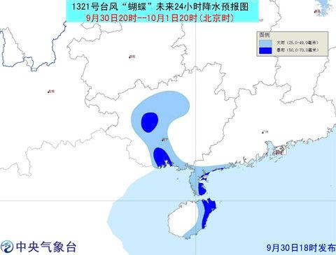 广平天气预报15天查询
