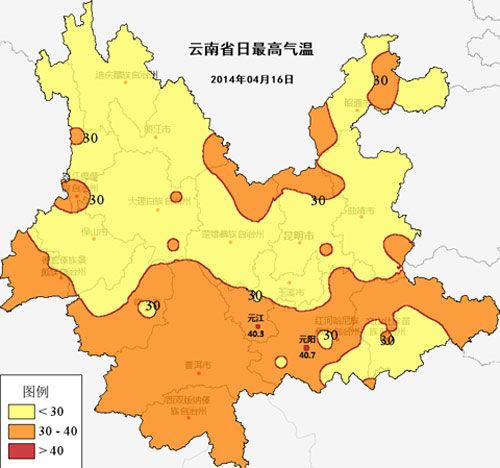 世界天气预报分布图-云南发布首个高温预警 元阳元江双破40
