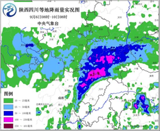 四川地�_暴雨蓝色预警:四川陕西等局地有大暴雨