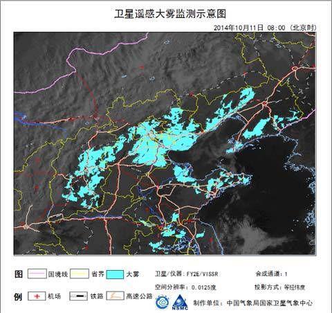 FY-2E气象卫星大雾监测示意图像2014年10月11日08:00(北京时)-图片