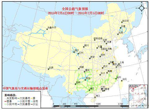 藏高速(G6)青海民和-乐都-西宁段   沈海高速(G15)山东烟台境内图片