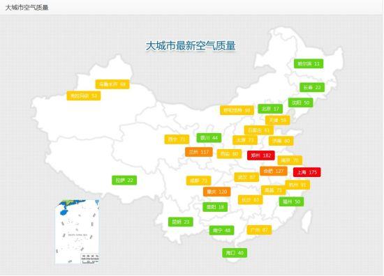 8月28日全国大城市空气质量图,上海排名倒数