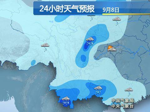 24小时云南天气预报-云南局地有暴雨 多条国道或受影响