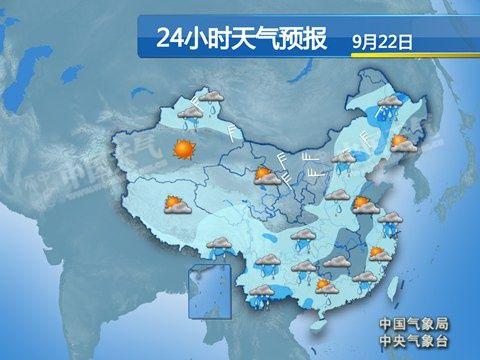 24小时天气预报-华北霾减弱 明起中东部迎大范围降雨