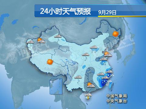 昨天(29日),东南地域东部、内蒙古大部等地将呈现降水。