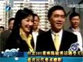 台湾蓝营代表要求撤换101大楼女董事长