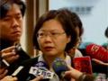 民进党主席要求马英九考虑特赦陈水扁