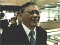 陈水扁就龙潭弊案首度与前官员对质