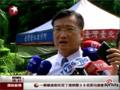 陈水扁五度申请停止羁押被台北法院驳回
