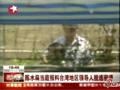 陈水扁当庭曝台湾当局领导人逃亡秘道
