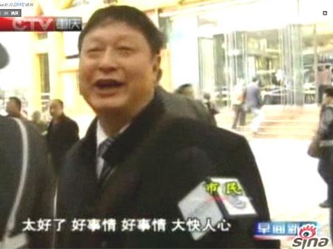 重庆市民对打黑除恶行动拍手称快