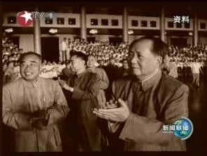毛泽东邓小平关心空军