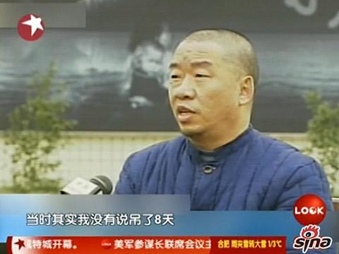 重庆涉黑嫌犯主动向警方检举律师造假