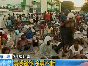 中国记者讲述海地地震时亲身经历