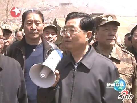 胡锦涛震区指导救灾工作
