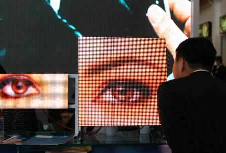 中国国际光电周在京举办
