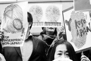 """入境日本须""""摁手印"""""""