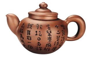 """翰海秋拍紫砂壶搬来""""茶博会"""""""