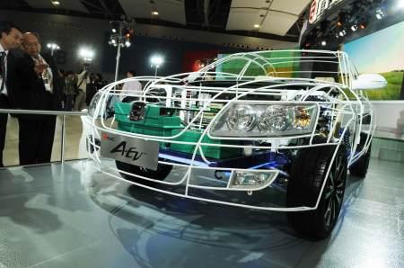 自主品牌概念车闪耀广州车展