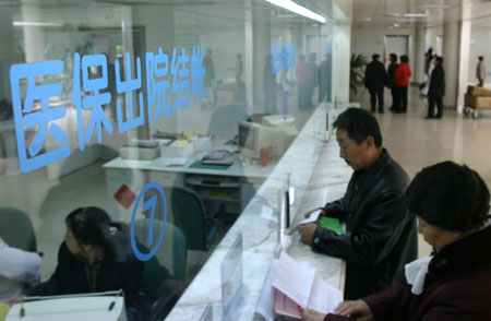 吉林省400万城镇居民享受医保