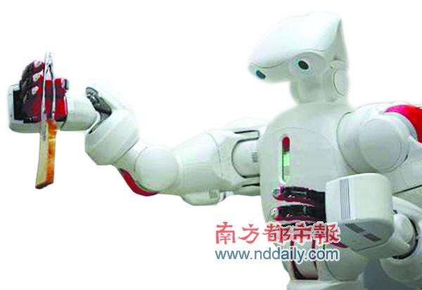 机器人做家务