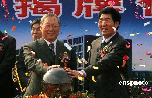 中科院宁波材料技术与工程研究所揭牌成立