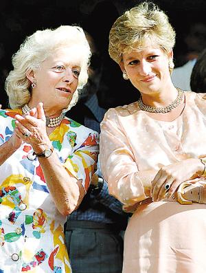 据新华社电 英国已故王妃戴安娜的前男管家保罗·伯勒尔14日出庭作
