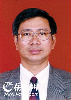 十届省政协领导成员简历(3)