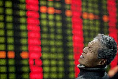 全球金融寒流重创A股美联储罕见降息75基点救市(图)