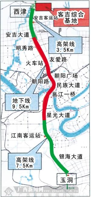 南宁评估城市轨道交通规划
