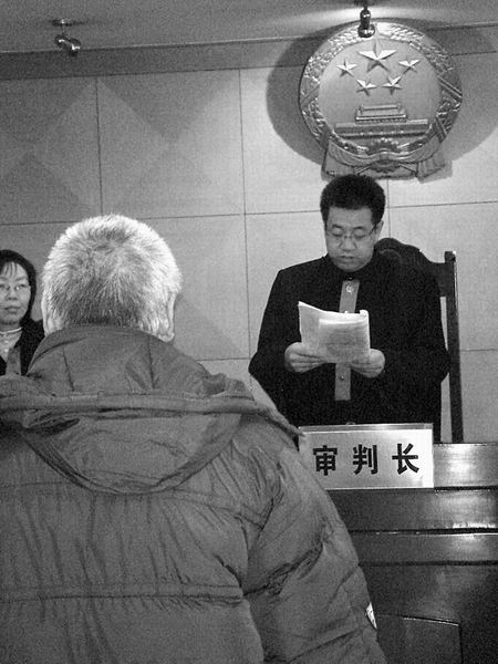 郝金安十年冤狱今朝终得雪_新闻中心_新浪网
