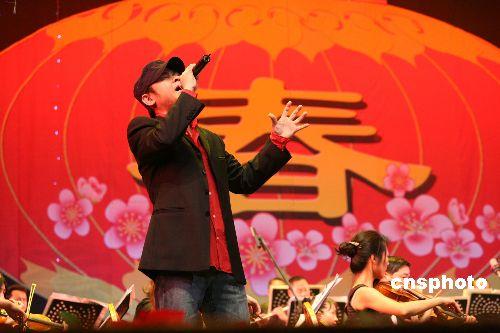 图:新疆2008新春音乐会在边城奏响