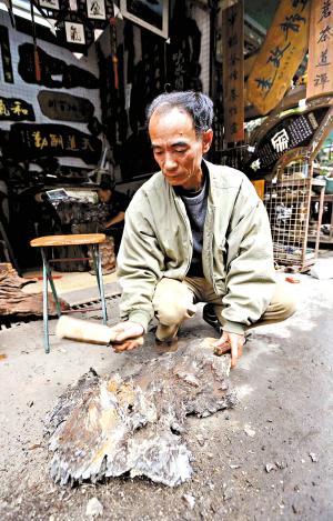 木刻招牌店竖金视频布袋土传统图片