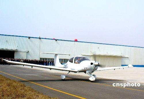 图:滨奥飞机制造通过EASA认证