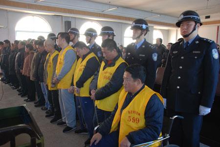 王平等15名涉案人员在庭审中东亚 通化市中级人民法院对王平案进行