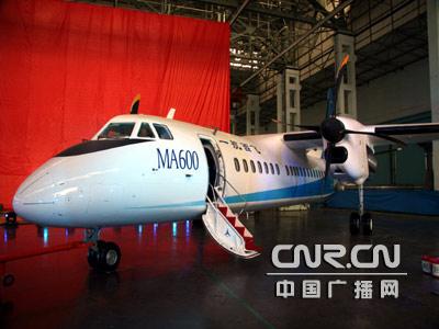 我国首架新舟600飞机在西安总装下线