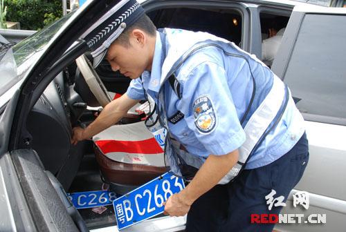 广东车牌安装图解详细步骤