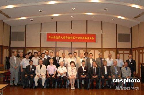日本代表 中国代表